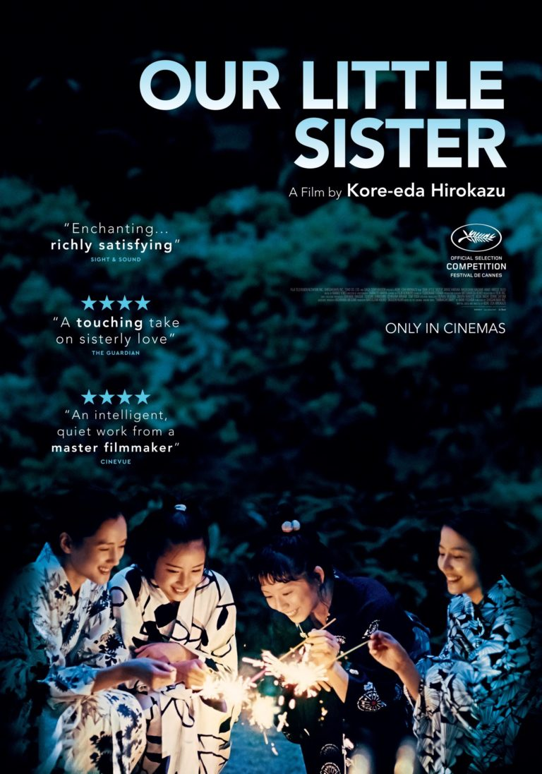 Our Little Sister poster