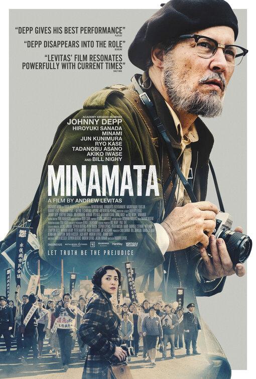 Minamata poster